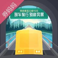 京东3-15元火车票优惠券