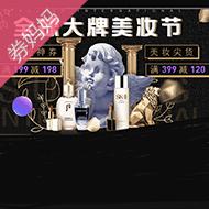 苏宁整点抢199-198元神券