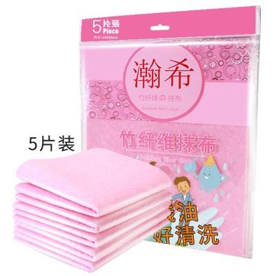 【瀚希】竹纤维加厚5片大码洗碗布