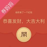 0.1-100元微信红包 推送秒到账!