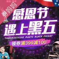 苏宁抢399-200元神券