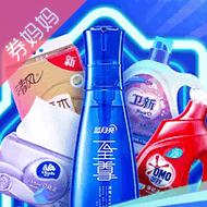 苏宁抢199-60元券