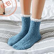 加厚珊瑚绒中筒袜*3双