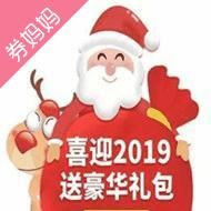 中国建设银行0.5-10元话费券