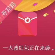 京东众筹现金红包雨