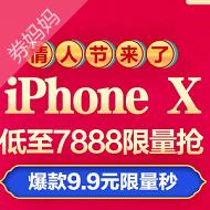 苏宁100-300元手机专享券