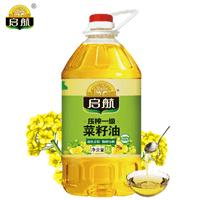 启航一级压榨双低食用菜籽油5L