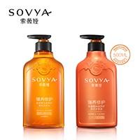 索薇娅无硅油洗发水护发素套装