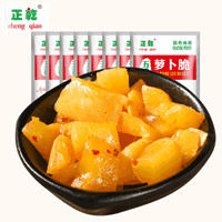 五香萝卜干咸菜脆萝卜50g*20袋