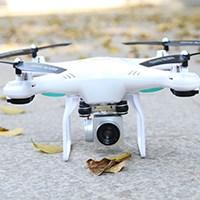 专业智能定高语音遥控飞机