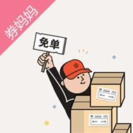 QQ浏览器送寄件红包