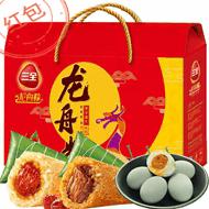三全粽子+鸭蛋礼盒装