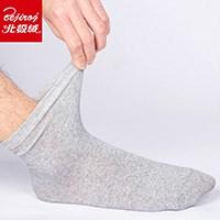 北极绒男士短袜子10双