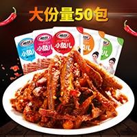 湘岳小鱼儿鱼仔零食50包