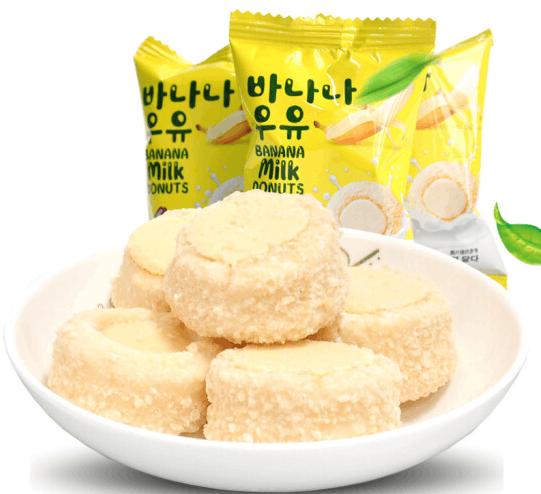 香蕉牛奶甜甜圈