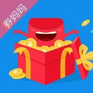 支付宝到店付款福利 5个活动,支付红包+付款奖励!