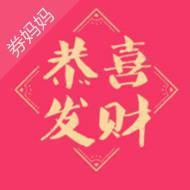2月23日福利红包一览表