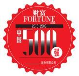 《财富》发布中国500强