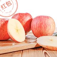 陕西红富士苹果8斤