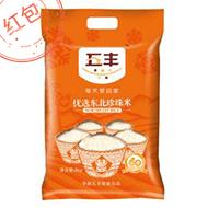 五丰 优选东北珍珠米 5kg
