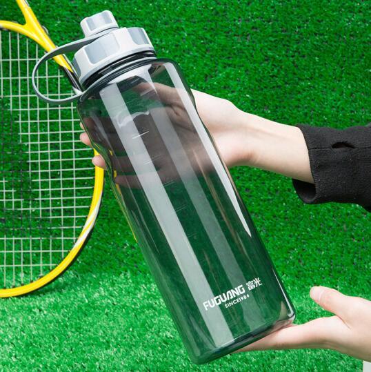 富光大容量塑料水杯 1000ml