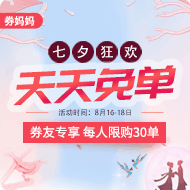 【免单】京东免单狂撸300元