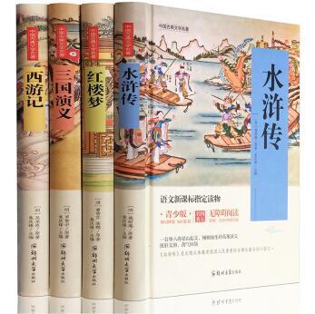 精装青少版四大名著全套4册