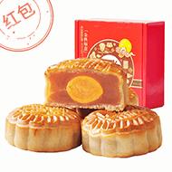 【华美】广式多口味月饼8饼460克