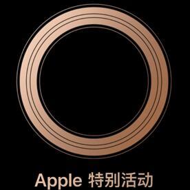 苹果 将于9月12日 举行秋季新品发布会