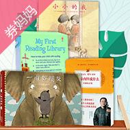 京东图书最高满300-160元