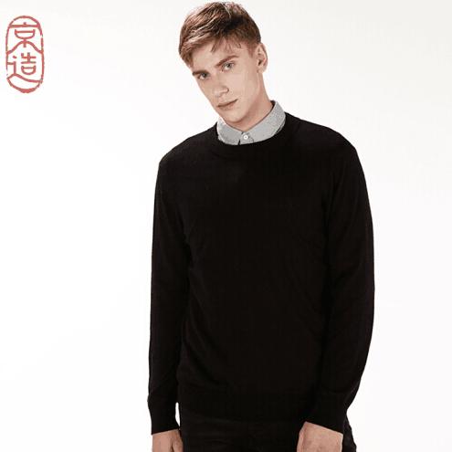 PLUS会员:京造 男士精梳棉毛衣基础套头衫 *2件