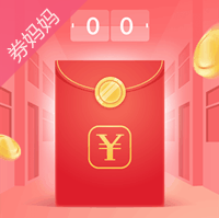 0.5-1元支付宝现金红包