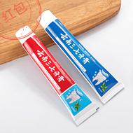 云南三七中药清火牙膏105g*2支