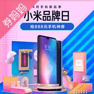 京东4月手机新品季最高优惠900元