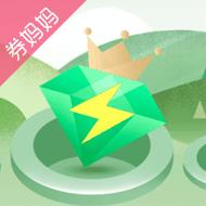 QQ豪华绿钻