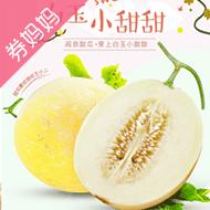 苏宁易购陕西阎良甜瓜约5斤 券后价25.9元