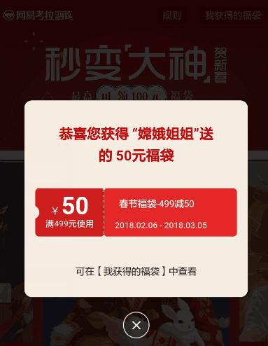 QQ截图20180211155134.png