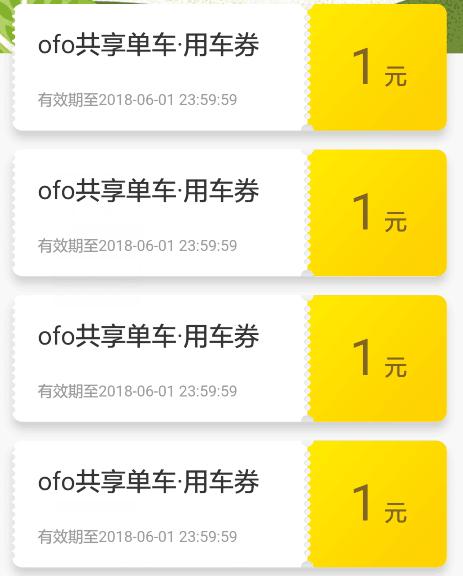 QQ截图20180409161206.png