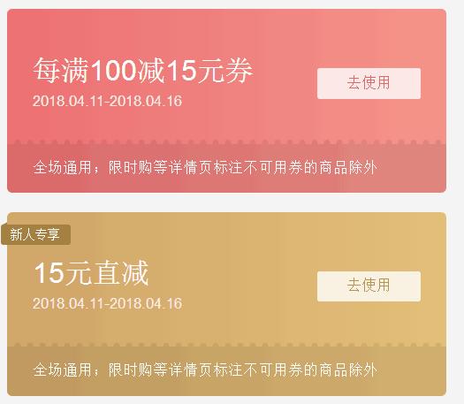 QQ截图20180411154519.png