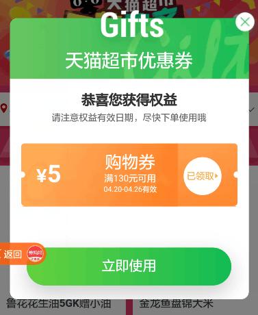 QQ截图20180420143846.png