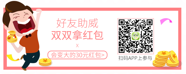 QQ截图20180502143052.png