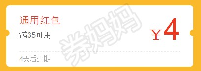 QQ截图20180630102310.png