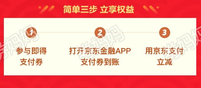 QQ截图20180810172518.png