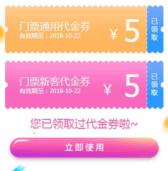 QQ截图20180925105814.png