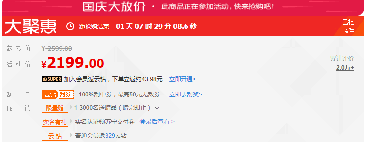 QQ浏览器截图20181002163113.png