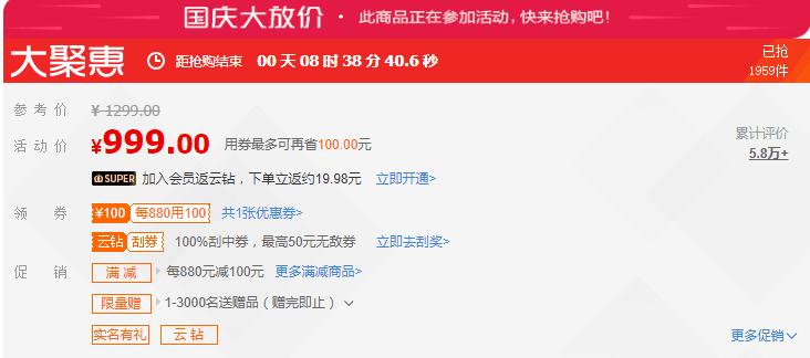 QQ浏览器截图20181007152158.png