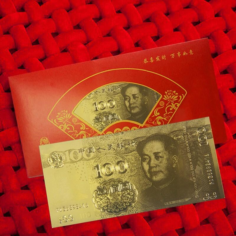 新年金箔百元金钞票转运礼品纪念币