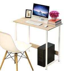 匠林家私 电脑桌 枫樱木
