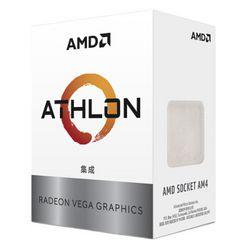 AMD速龙200GE CPU处理器