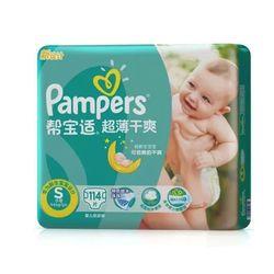 帮宝适 超薄干爽 婴儿纸尿裤 S114片